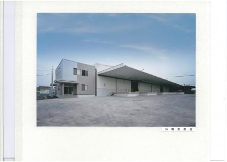 愛知海運飛島倉庫3